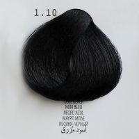1.10 nero blu