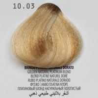 10.03 biondo platino naturale dorato